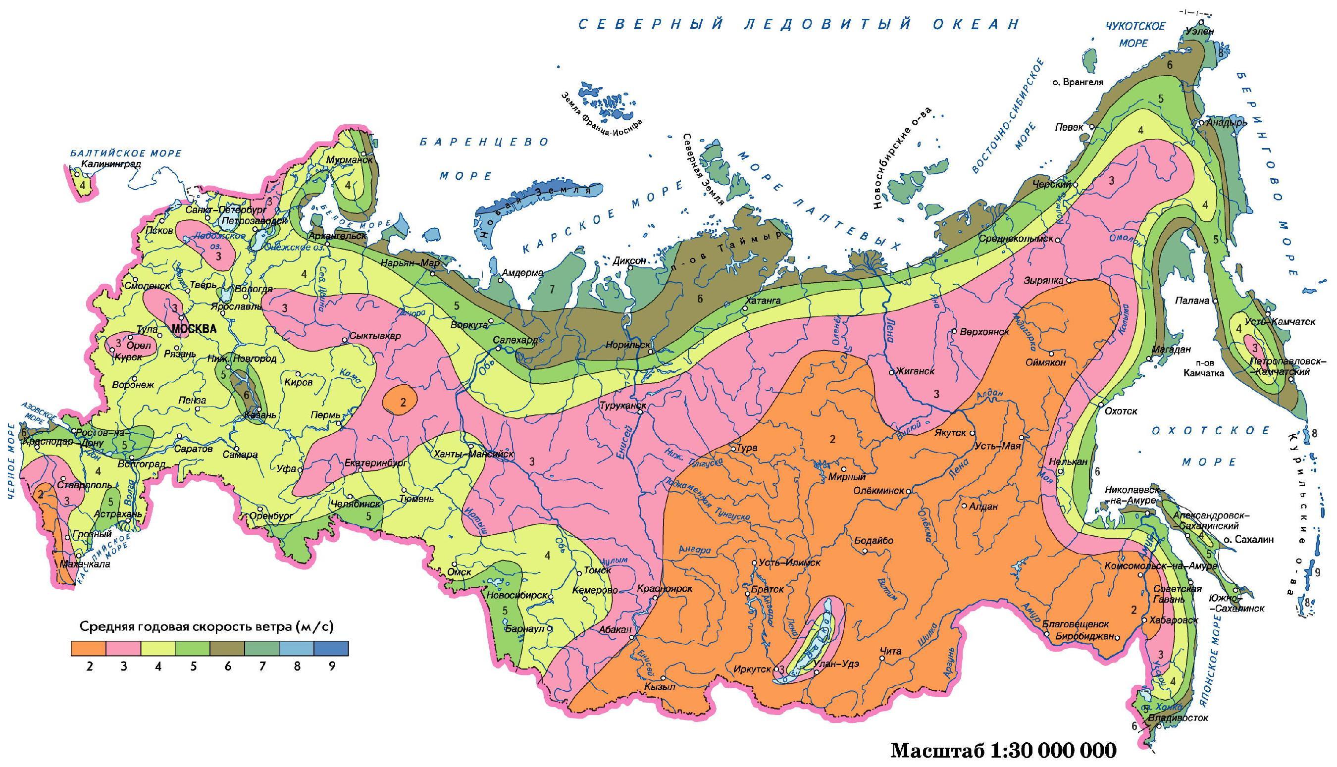 Зональная карта России среднегодовых ветров